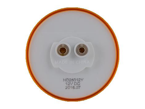 "2.5"" Beehive Amber Clearance Marker Light  - Heavy Duty Lighting"
